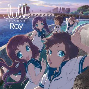 Ray_lull_anime-lyrics