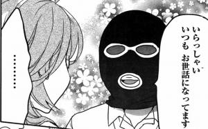 8巻マスク
